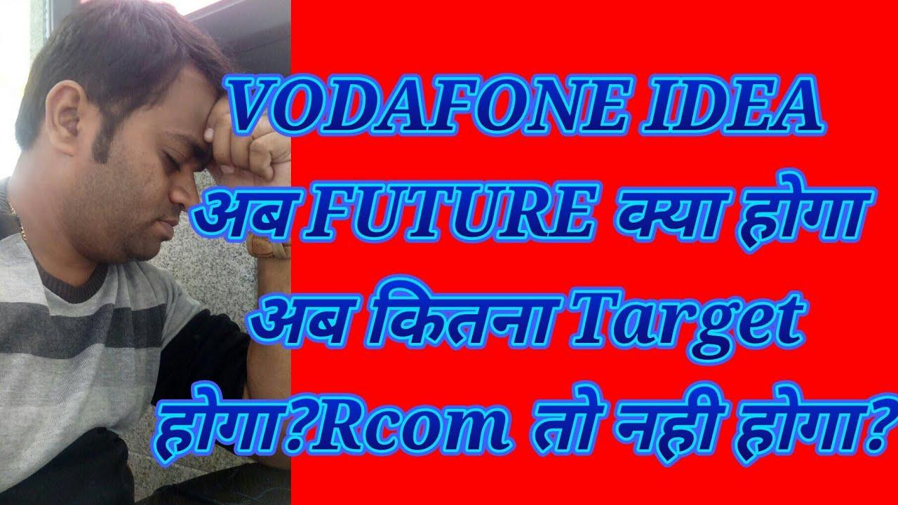 Vodafone Idea share Latest news  future Target vodafone ...