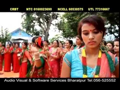 बास्तबिक तिजको गित (Naroye Dhar Dhar) Teej Song