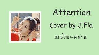 Attention - Charlie Puth [แปลไทย+คำอ่าน]