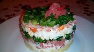 Салат с семгой к праздничному столу. Улетный рецепт