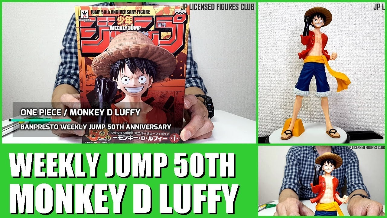 LUFFY RUFY RUBBER BANPRESTO FIGURE JUMP 50TH ANNIVERSARY #1 ONE PIECE MONKEY D
