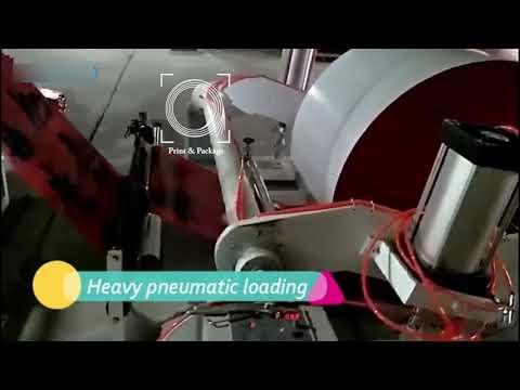 Рез пленки по 2,4 метра на листорезальной машине QD 1000