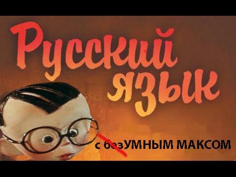 Гласные буквы русского алфавита Учим буквы с детьми Как