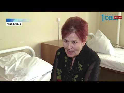 Вылечить невралгию тройничного нерва можно в Челябинске