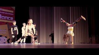 Танцы Дети - Street Dance Kids Cinema (Уличные танцы - The Band) - Танцевальный фильм