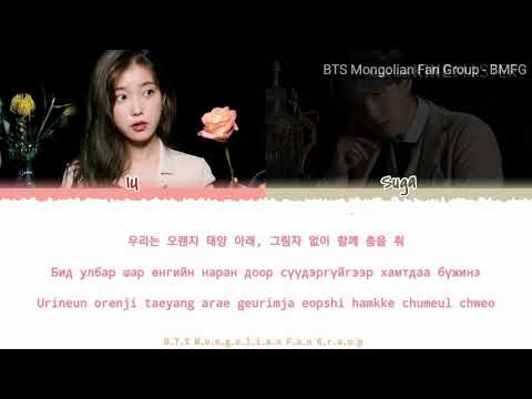 "[MGL SUB] IU (아이유) - ""Eight"" (Prod. & Feat. SUGA)"