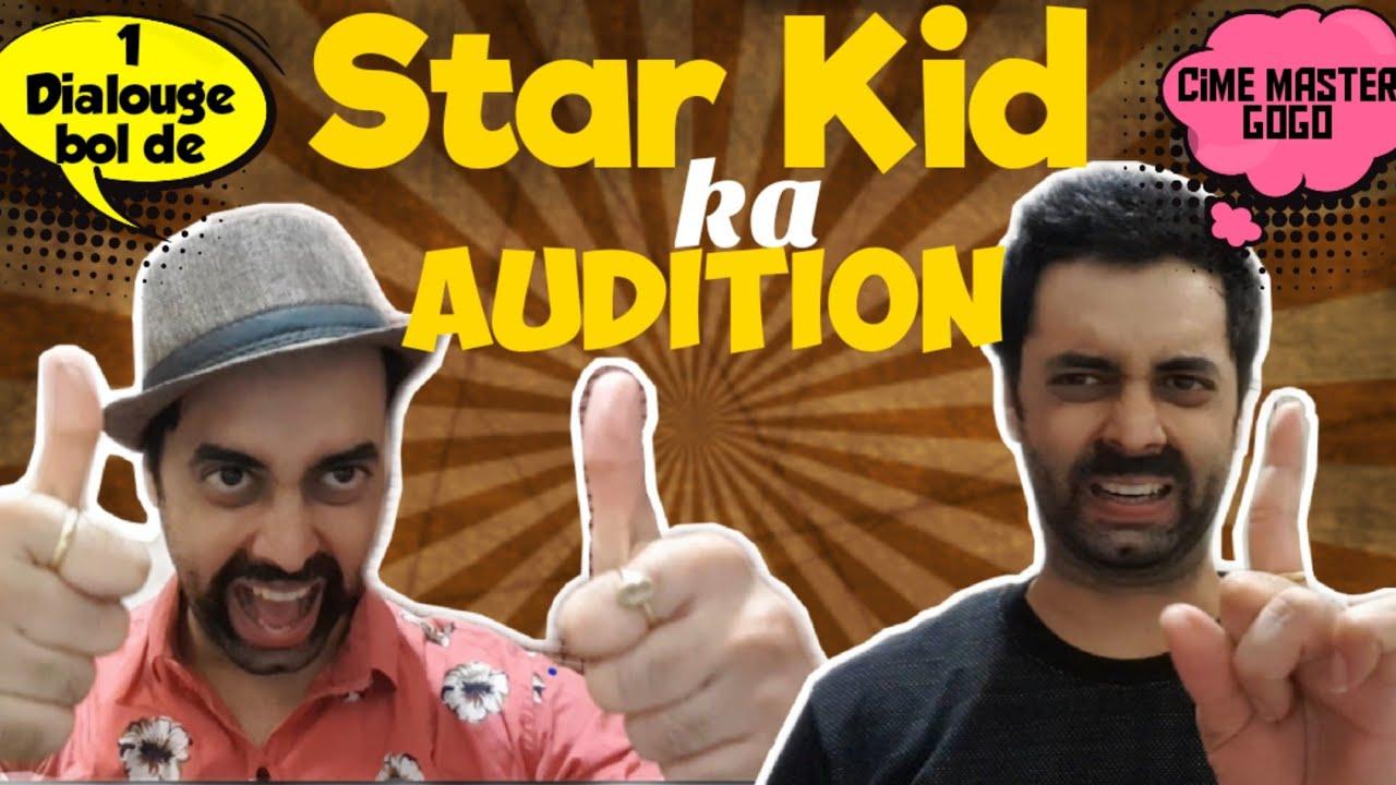 Star Kid ka audition| Nepotism spoof video | Web Lootera | Raju aur Director