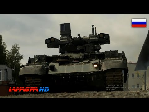 "BMPT ""Terminator"" – Tank Support Fighting Vehicle"