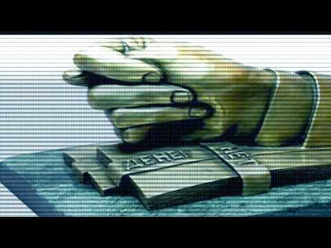 МВФ обеспокоен нападениями на российские банки на Украине