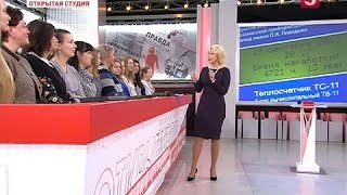 «Тепло ли тебе, Россия?». Открытая студия (эфир 28.10.15)(, 2015-10-28T14:45:38.000Z)
