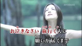 [新曲] 思ひ人/竹島宏 cover:Q