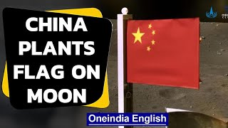 China plants standalone flag on the moon | Chang'e 5 returns | Oneindia News
