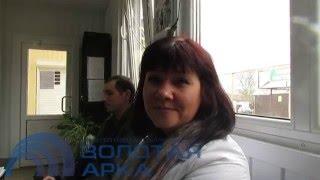 Надежда Анатольевна быстро купила дом через агенство недвижимости ЗОЛОТАЯ АРКА.(, 2016-03-31T08:50:24.000Z)