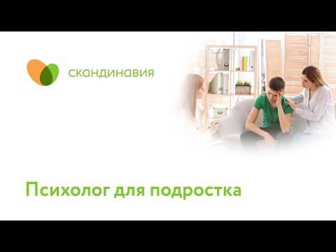 Как найти знахаря или знахарку в Москве или Подмосковье