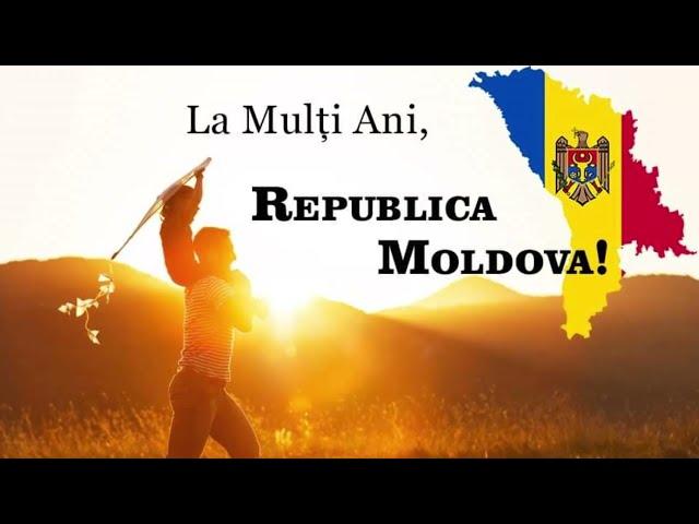 Primul sunet  2021 - 2022 Școala Profesională nr. 5 mun. Bălți