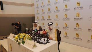 الاعلان في السعودية عن أسماء الفائزين بجائزة الملك خالد لعام 2016