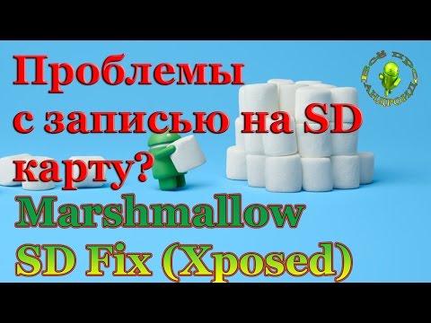 Скачать на SD карту файл сертификата