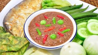 Shrimp Paste Chili Dip - Nam Prik Kapi (น้ำพริกกะปิ) [4k]