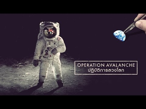OPERATION AVALANCHE ปฏิบัติการลวงโลก (Official Trailer Sub Thai)