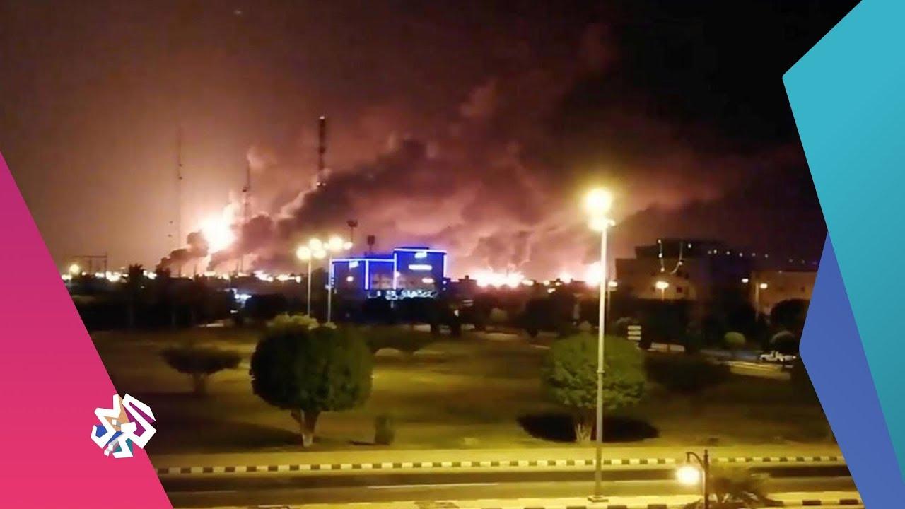 قناة العربي:العربي اليوم│السعودية .. هجوم آرامكو