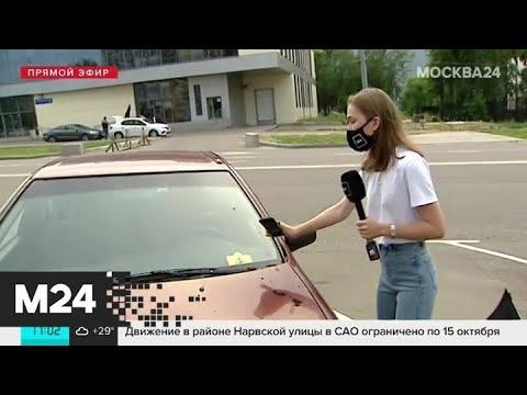 Очевидцы рассказали о заезде авто на веранду ресторана в Москве - Москва 24