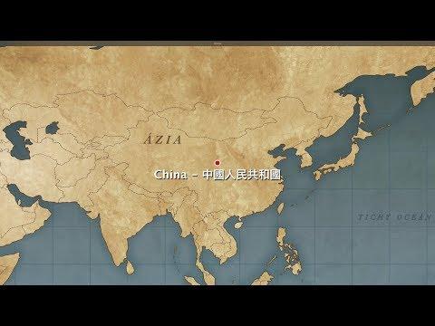 China, Thank You