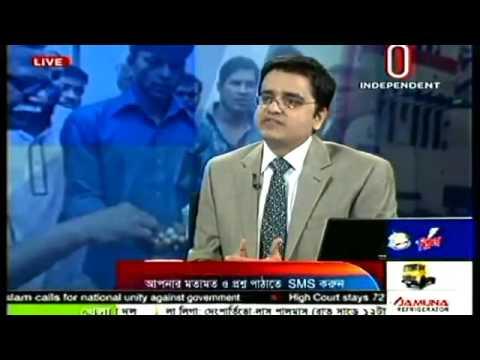 Bangla Talkshow about Bashkhali and Rampal