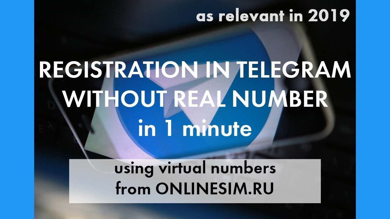 Verify Telegram using Chinese number (temp) | Receive SMS-code