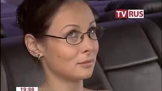 """Анонс Х/ф """"Женская интуиция"""" Телеканал TVRus"""