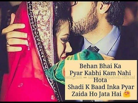 Heart touching behnein aisi bhi hoti hain
