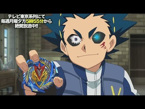 Valt Vs Free - Beyblade Burst Super Zetsu「AMV」- Centuries
