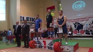 Арямнов Чемпионат Республики Беларусь по тяжелой атлетике 2018г. категории 102,109,+109кг