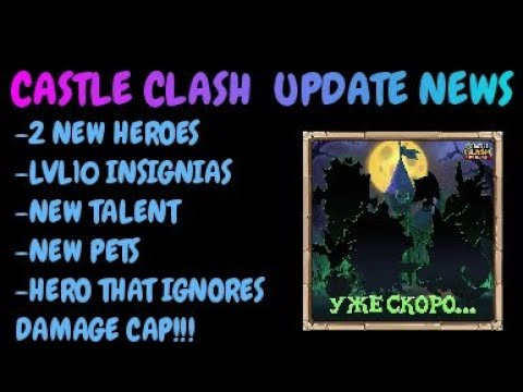 Update News L Castle Clash