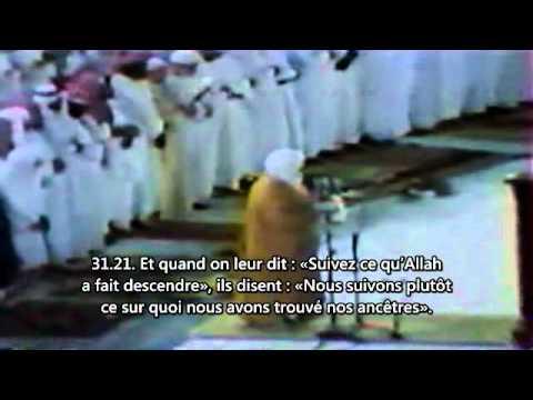 Ali Jaber (علي جابر) : Sourate Luqmân (31)