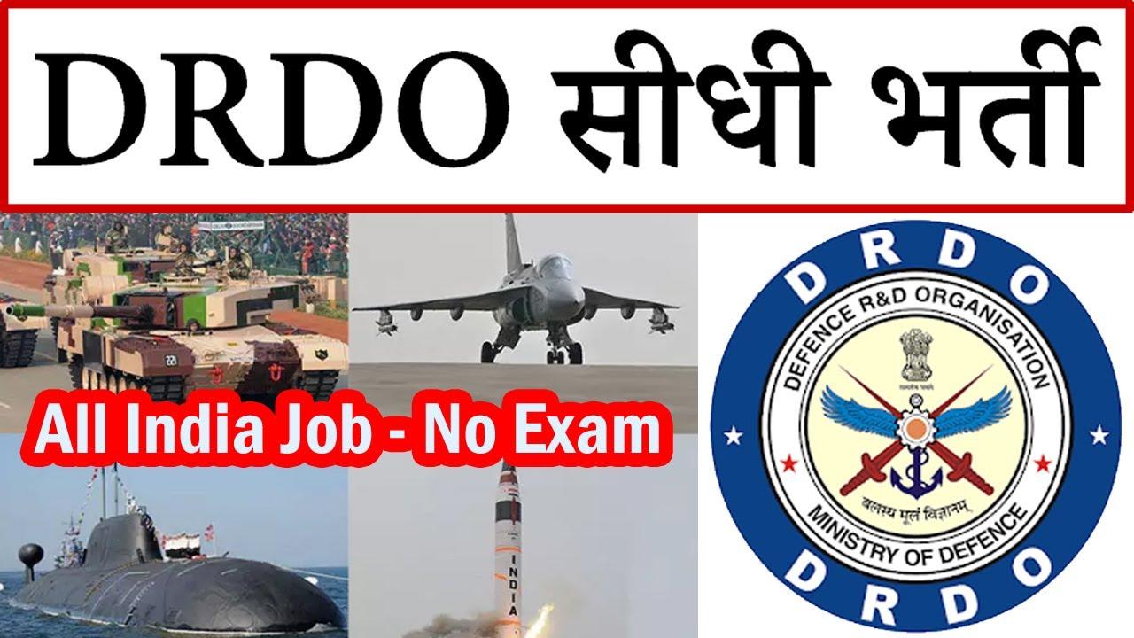 DRDO Vacancy 2020 || DRDO Recruitment 2020 Notification Pdf