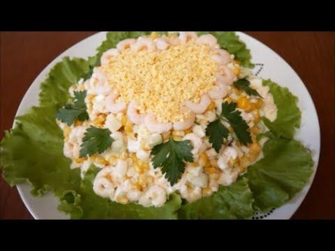 Салат с куриным филе и пекинской капустойиз YouTube · С высокой четкостью · Длительность: 2 мин50 с  · Просмотры: более 2000 · отправлено: 03.10.2014 · кем отправлено: Кулинарные рецепты
