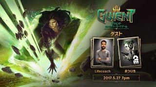 公式『グウェント ウィッチャーカードゲーム』生放送 thumbnail