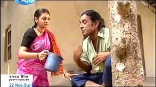 Bangla Natok DURER BARI KACHER MANUSH  Episode- 01