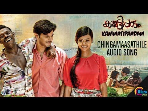 Chingamaasathile Audio Song | Kammatipaadam| Official | Dulquer Salmaan, Rajeev Ravi | Official