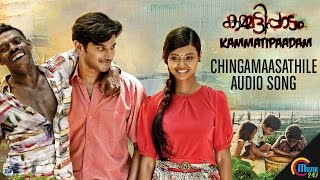 Chingamaasathile Audio Song | Kammatipaadam| Official | Dulquer Salmaan, Rajeev Ravi | Official