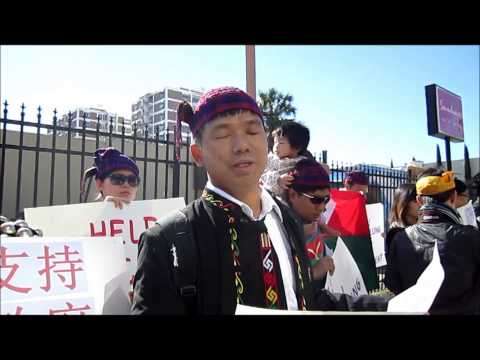 Kachin refugee protest against Burma in front of China Embassy in Houston Jan 10, 2013