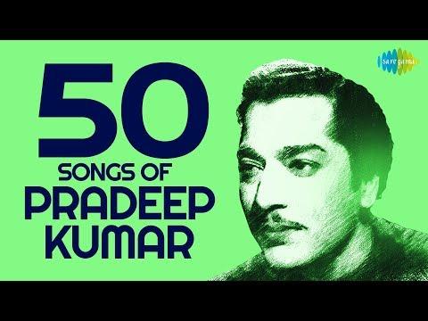 Top 50 Songs of Pradeep Kumar   प्रदीप कुमार के 50 गाने   HD Songs   One Stop Jukebox