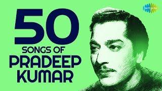 Download Top 50 Songs of Pradeep Kumar | प्रदीप कुमार के 50 गाने | HD Songs | One Stop Jukebox MP3 song and Music Video