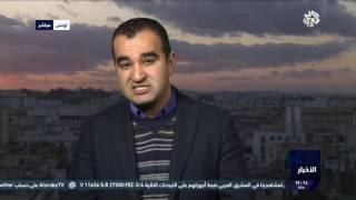 مدير مكتب التلقزيون العربي في تونس: الحكومة التونسية تريد أن تلعب دورا أساسيا في حل الأزمة الليبية