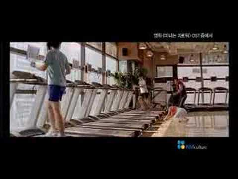 200 Pounds Beauty (미녀는 괴로워 Maria mv