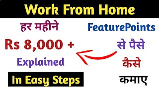 How to Earn Money From FeaturePoints| Part Time Income Jobs | घर बैठे पैसे कमाओ | Work From Home