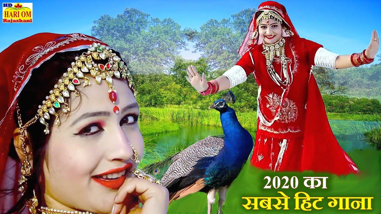 2020 NEW SONG - ये सॉन्ग पुरे राजस्थान में धूम मचा रहा है | Latest Rajasthani Dev Ji Dj Video Song