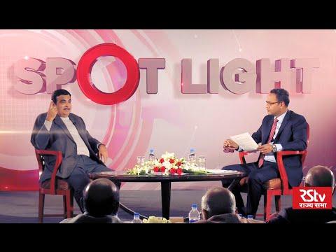 Promo - Spotlight on Nitin Gadkari