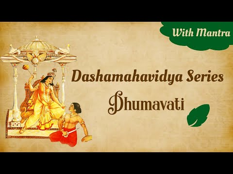 Dhumavati Mantra 108 Chants | Dhumavati Mata Mantra | Dhumavati Devi stotra | Dasha Mahavidya series