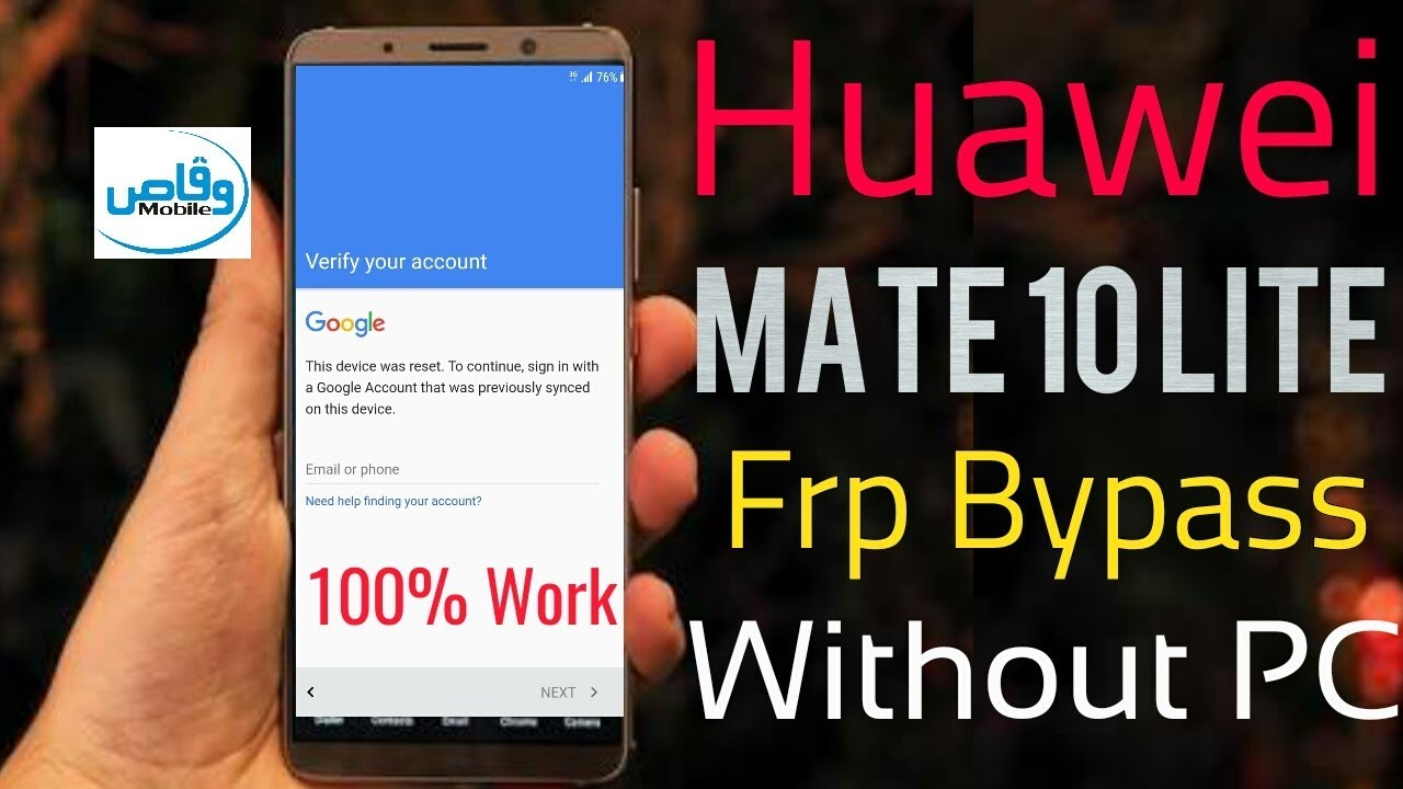 Huawei Mate 10, mate 10 lite Frp bypass 100% work Without Pc | Google  Account verification 2018